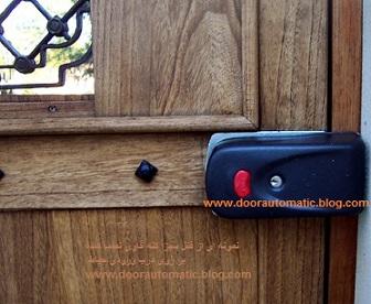 قفل برقی سیزا