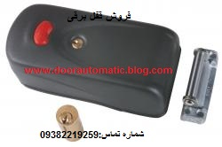 نصب قفل مقابل برقی